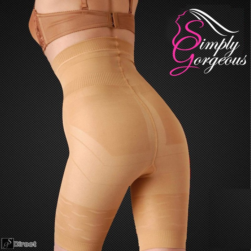 Nude Tummy & Thigh Slimming Body Shaper - Size Small (UK 6 - 8)